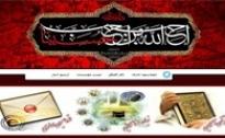 راه اندازی پورتال جامع قرآنیان www.quraniyan.com