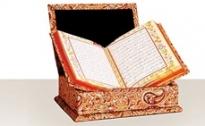 آغاز طرح آیه های همدلی تابستان 1395
