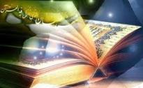برگزاری کلاس های حفظ طرح 1447 و اعطای گواهی