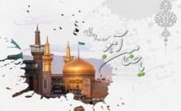 اردوی زیارتی مشهد مقدس با حضور اساتید و قرآن پژوهان