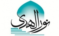 مسابقات تفسیر قرآن « نورالهدی 6 »