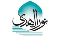 هفتمین دوره مسابقات بزرگ تفسیر قرآن