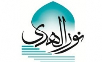نتايج هفتمين دوره مسابقات تفسیر قرآن کریم