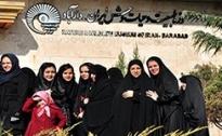تصاویر اردوی موزه طبیعت و حیاط وحش دارآباد