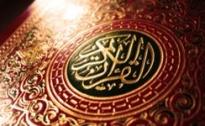 برگزاری کلاسهای حضوری و مجازی در پایگاه جدید مؤسسه قرآنی بشرای وحی