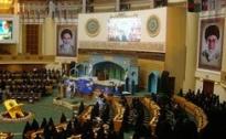 قابل توجه مدیران مؤسسات جهت مراسم تجلیل از مربیان نمونه استان تهران